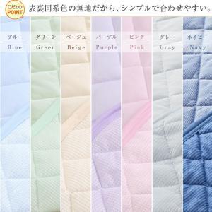 敷きパッド シングル  ひんやり素材とさらっと素材のリバーシブル 100×200cm 接触冷感 抗菌防臭 防ダニ ベットパッド|futoncolors|05
