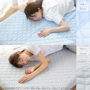 敷きパッド シングル  ひんやり素材とさらっと素材のリバーシブル 100×200cm 接触冷感 抗菌防臭 防ダニ ベットパッド|futoncolors|06