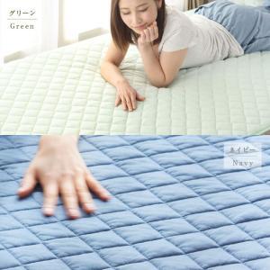 敷きパッド ダブル ひんやり素材とさらっと素材のリバーシブル 140×200cm接触冷感抗菌防臭防ダニ敷パッド ベットパッド|futoncolors|08
