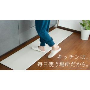 キッチンマット 足腰にやさしい 45×120  マット台所 キッチン用品 撥水|futoncolors|02