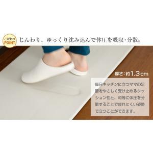 キッチンマット 足腰にやさしい 45×120  マット台所 キッチン用品 撥水|futoncolors|03