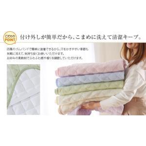 敷きパッド シングルサイズ 綿100% オールシーズンで使える パイル タオル 敷パッド 敷パット|futoncolors|03