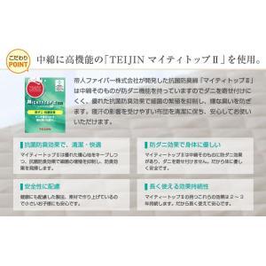 敷きパッド シングルサイズ 綿100% オールシーズンで使える パイル タオル 敷パッド 敷パット|futoncolors|05