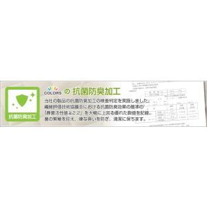 敷きパッド シングルサイズ 綿100% オールシーズンで使える パイル タオル 敷パッド 敷パット|futoncolors|06