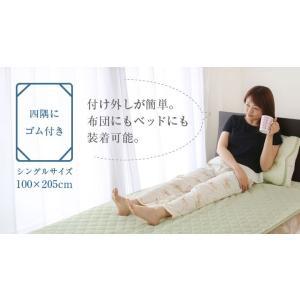 敷きパッド シングルサイズ 綿100% オールシーズンで使える パイル タオル 敷パッド 敷パット|futoncolors|07