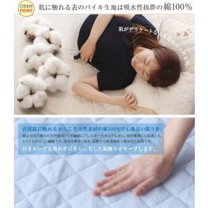 ★お得なクーポン配布中★ 敷きパッド ダブルサイズ オールシーズンで使える 綿100% パイル タオル 敷パッド 敷パット futoncolors 02