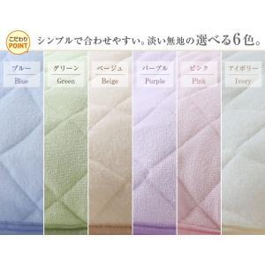 ★お得なクーポン配布中★ 敷きパッド ダブルサイズ オールシーズンで使える 綿100% パイル タオル 敷パッド 敷パット futoncolors 04