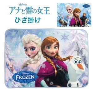 アナと雪の女王 ひざ掛け FROZEN Disney ポリエステル サイズ 約70X100cm ホワイトカントリー ディズニーキャラクターもうふ 毛布 ブランケット|futonhouse