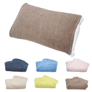 のびのびまくらカバー ストライプ パイル 様々なサイズや形に合う枕カバー タオル地 筒型 抗菌 防臭 ピローケース ピロケース|futonhouse