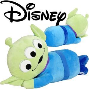 ディズニー トイストーリー TOY STORY グリーンメン 抱き枕 添い寝枕 約55x30cm  ...