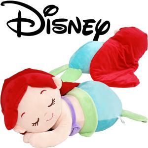 ディズニー リトルマーメイド アリエル 抱き枕 添い寝枕 約55x30cm  抱きぐるみ 抱きぬいぐるみ ダキマクラ 抱枕 ヌイグルミ プリンセスキャラクター|futonhouse
