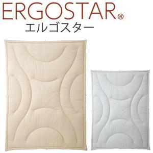 エルゴスター EG01 掛け布団 シングルサイズ 150X210cm ホコリが出にくい洗える掛けふとん 身体に沿うフィットキルト 丸洗い掛布団 西川リビング 日本製|futonhouse