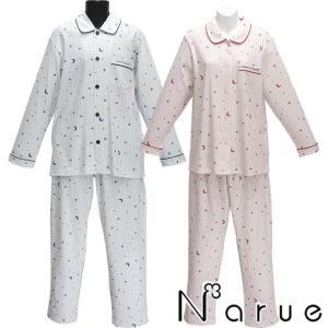 Narue ナルエー 長袖 ペア パジャマ コットンスムースストライプ星 メンズ ブルー レディース ピンク futonhouse