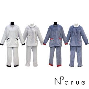 Narue ナルエー moon tan ペアモコボーダー softy snow カップル ルームウェア  グレー/ネイビー M~L寸(フリーサイズ)  ペアパジャマ・ナイトウェア futonhouse