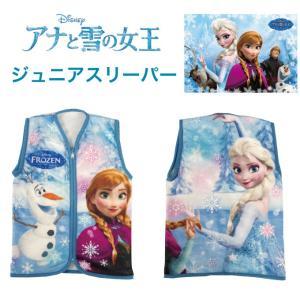 アナと雪の女王 マイクロスリーパー 35X50cm  Disney FROZEN ディズニーキャラクター アイススケート|futonhouse