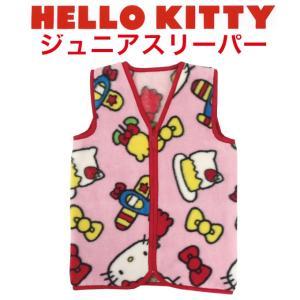 ハローキティ あったかスリーパー 50X70cm HELLO KITTY サンリオキャラクター ベビータイム futonhouse