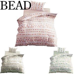 ビーズ 4009 枕カバー(ピローケース)Sサイズ 35X50cm用 綿100% 日本製|futonhouse