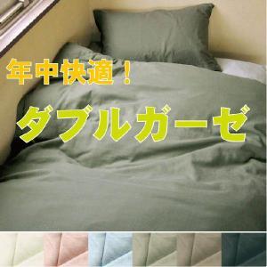 ソフト二重ガーゼ織り(日清紡) 無地 ベッドシーツ(ボックスシーツ) ダブルサイズ 140X200X30cm  綿100% 日本製|futonhouse