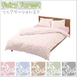 フェアリーフォレスト 3007 ベッドシーツ(ボックスシーツ) セミダブルサイズ 120X200X30cm  綿100% 日本製|futonhouse