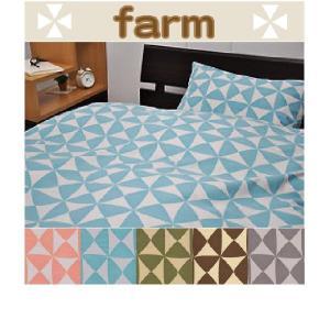 【FARM】ファーム 1135 掛けふとんカバー ダブルサイズ 190X210cm  綿100% 日本製|futonhouse