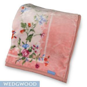 東京西川  WEDGWOOD(ウエッジウッド) ニューマイヤー毛布シングルサイズ カラー:ピンク (単品管理&在庫限り商品)
