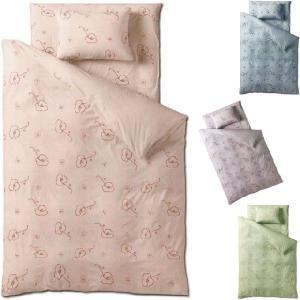 HANA 1129 枕カバー(ピローケース)Sサイズ 35X50cm用 綿100% 日本製|futonhouse