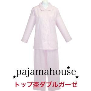 pajamahouse パジャマハウス トップ杢ダブルガーゼ長袖 婦人パジャマ カラー:ピンク 春秋冬向き|futonhouse