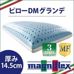 商品詳細 ピロー DMグランデ 技術が快適性を一層進化させています。マニフレックスのピローはどなたに...