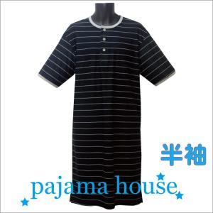 パジャマハウス 天竺ボーダー Tシャツタイプ 半袖 メンズ スリーパー カラー:ブラック  日本製 パジャマ・ナイトウェア関連商品|futonhouse