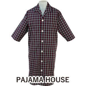 パジャマハウス ダブルタッターソール 七分袖メンズスリーパー 前開きタイプ 日本製|futonhouse