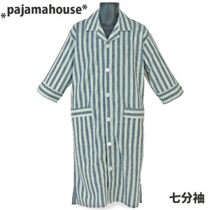 パジャマハウス 麻混 先染めストライプ 七分袖メンズスリーパー M・Lサイズ 前開きタイプ 日本製|futonhouse