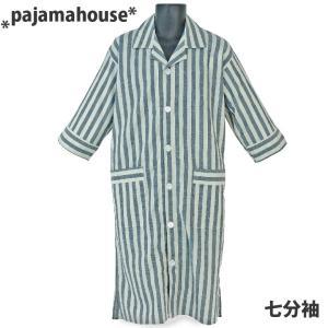 パジャマハウス 麻混 先染めストライプ 七分袖メンズスリーパー LLサイズ 前開きタイプ 日本製|futonhouse