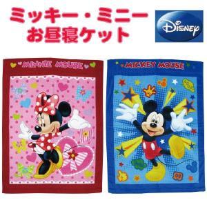 Disney ディズニー ミッキーマウス ミニーマウス お昼寝ケット 約85×115cm ジュニアタオルケット ジュニアケット|futonhouse