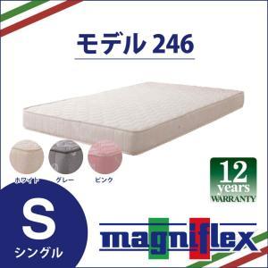 マニフレックス モデル246 シングルサイズ magniflex 高反発 マットレス|futonhouse