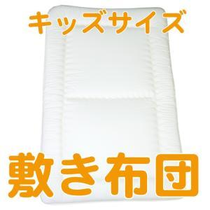 キッズ用 敷き布団 中芯 キッズサイズ 90X140cm...