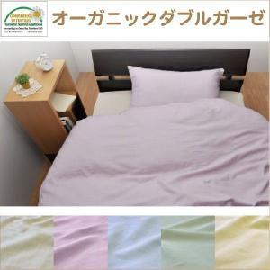 オーガニックダブルガーゼ  ベッドシーツ (BOXシーツ)ダブルサイズ 140X200X30cm  日本製|futonhouse