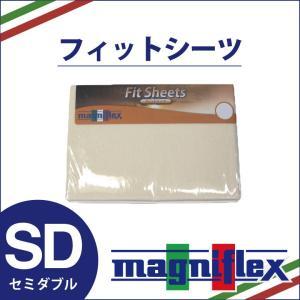 マニフレックス フィットシーツ セミダブルサイズ W120XD197X6cm magniflex|futonhouse