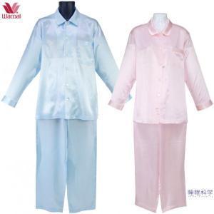 ワコール こだわりの 睡眠科学無地カラー シルク100% 長袖ペアパジャマ (サックス:メンズ&ピンク:レディース) サイズ組み合わせ4パターンあります futonhouse