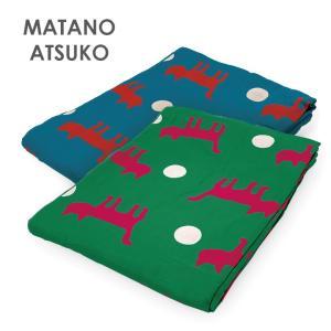 ATSUKO MATANO マタノアツコ ガーゼケット シルエット猫 ネコ柄 西川 シングルサイズ 140×190cm ブルー グリーン  MT9602 俣野温子|futonhouse