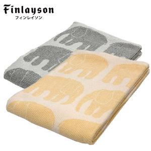 Finlayson フィンレイソン ちきり織ブランケット コットンケット サマーケット 夏用 毛布 ゾウ柄 ぞう 象 シングルサイズ 約140×200cm 西川 北欧|futonhouse