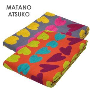ATSUKO MATANO マタノアツコ ガーゼパイルブランケット ガーゼケット タオルケット ビッグハート 西川 シングルサイズ 140×190cm  MT9603 俣野温子 今治|futonhouse