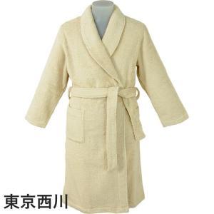 東京西川 女性用バスローブ サイズ:Lサイズ 綿100% レディース 婦人用 日本製|futonhouse