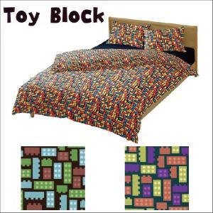 トイブロック 4025 ベッドシーツ(ボックスシーツ) ダブルサイズ 140X200X30cm  綿100% 日本製 futonhouse