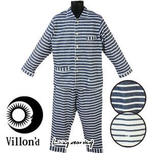 Villon'd ヴィヨン 長袖 パイピング コットンツイルボーダーメンズパジャマ 男性用|futonhouse