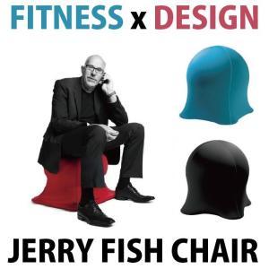 ジェリーフィッシュ チェア ベーシック バランスボール チェア バルーン チェア イス 椅子 いす ポイント10倍