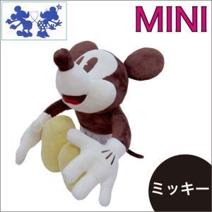 DISNEY ディズニー Mickey Mouse ミッキーマウス ミニボルスター 約20×11cm ぬいぐるみ ヌイグルミ 西川|futonhouse