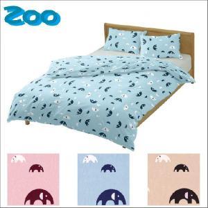 ZOO ぞー 4029 ベッドシーツ(ボックスシーツ) キングサイズ 180X200X30cm  綿100% 日本製|futonhouse