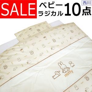 ◆メーカー:西川リビング 日本製 ◆商品お問合せ番号:by-6025udプチブラウン ◆商品内容:ミ...