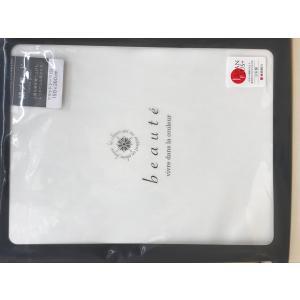 綿100% 西川のフラットシーツ【シングルサイズ】|futonkan