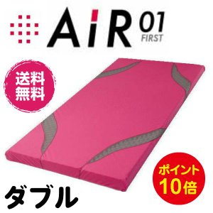 西川エアー ダブル air 01 ベーシック  ピンク|futonlando